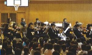 御殿場市立朝日小学校体育館(音楽鑑賞会)