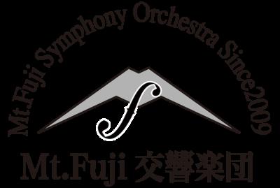 特定非営利活動法人Mt.Fuji交響楽団