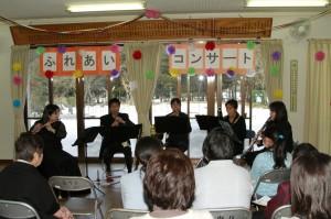 M響団員による「ふれあいコンサート」