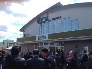 富士山GOGOエフエム開局
